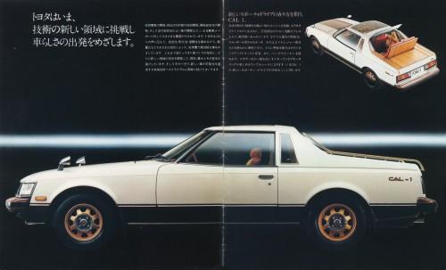1977_Toyota_CAL-1_Concept_02